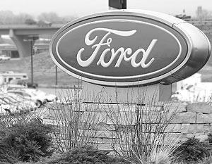 Концерн Ford вынужден занимать деньги