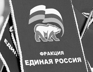 «Единая Россия» победила на выборах в Касимове