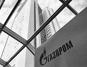 Экономика: Газпром прекращает покупку газа у независимых поставщиков