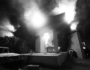 Кто спровоцировал погром американского посольства Бенгази