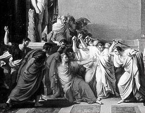 Установлено точное место убийства Юлия Цезаря