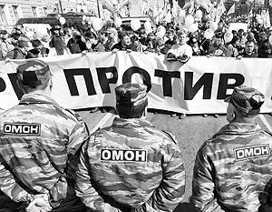 В связи с многочисленными митингами и демонстрациями нагрузка на полицейских увеличилась
