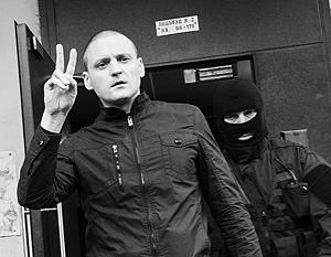 Политика: Сергей Удальцов отпущен под подписку о невыезде