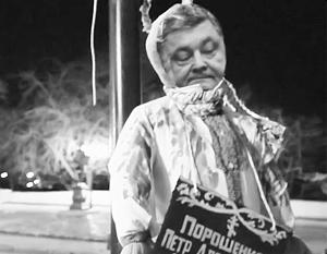 Одесситы дали ответ Петру Порошенко на его политику в отношении граждан Украины