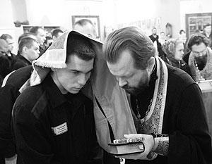 Священники оценили религиозность преступного мира