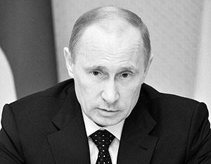 Путин вошел в тройку самых влиятельных людей мира