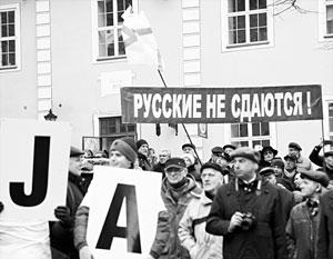 Митинги и пикеты затормозили процесс ликвидации русской школы, подчеркивает Линдерман