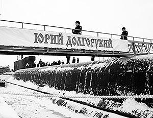 Общество: На АПЛ «Юрий Долгорукий» поднят Андреевский флаг