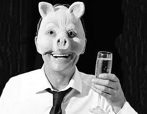 Свинью в новогоднюю ночь можно порадовать, а можно и обидеть