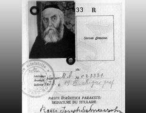 Выдворенный из СССР раввин Шнеерсон 19 июня 1933 года получил паспорт в Латвии