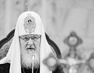 ...Кирилл выступил с докладом перед членами Архиерейского Собора Русской Православной Церкви, собравшимися...