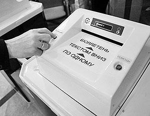 Политика: Комитет Госдумы предложил отказаться от КОИБов