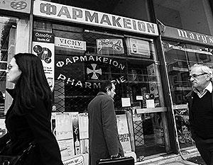 Фармацевтический кризис разразился в Греции