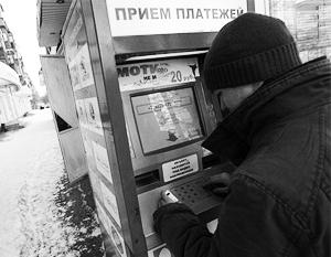 С помощью этих устройств оказывались услуги по незаконному обналичиванию средств.  Граждан просят в ближайшее время...