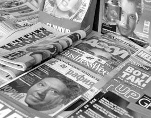 В России карикатурный скандал неожиданно ударил по региональным газетам