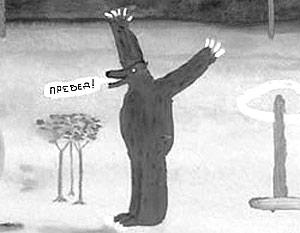 Картина Джона Лурье