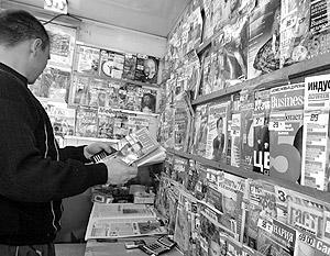 На покупку российских средств массовой информации в 2006 году было потрачено около 2 млрд. долларов