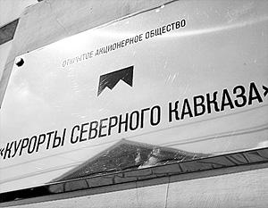 После скандального увольнения Билалова компанию должны возглавить люди из команды полпреда Хлопонина