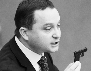 Депутат Роман Худяков известен как защитник легализации оружия