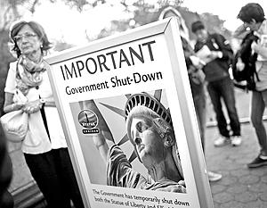 Бюджетный кризис окончательно вывел американцев из равновесия