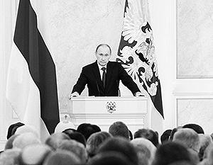 Владимир Путин озвучит юбилейное послание Федеральному собранию