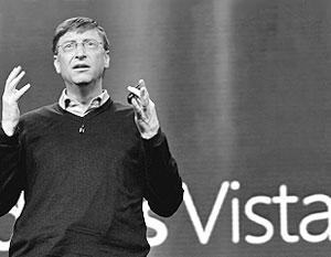 Vista – последнее поколение операционной системы Windows