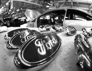 Конфликт с трудовым коллективом не отразится на результативности ЗАО «Форд Мотор Компани»