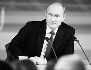 Владимир Путин проводит девятую большую пресс-конференцию