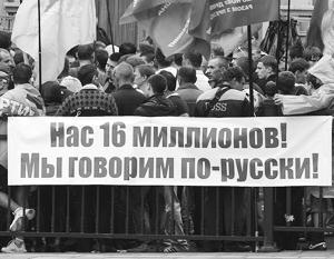 Александр Скубченко призывает мирным путем вернуть Донбасс на Украину, в том числе и восстановлением статуса русского языка