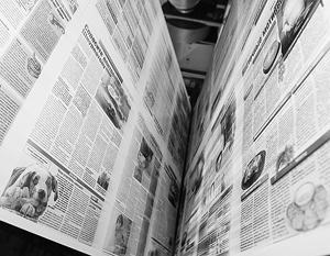 СМИ: Роскомнадзор составил список запрещенных для СМИ нецензурных слов