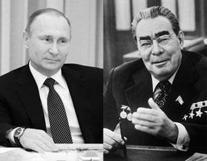 Времена Путина и Брежнева россияне сочли лучшими – другие периоды последних 100 лет популярностью не пользуются