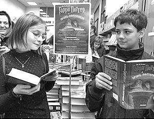 Спрос на последнюю книгу о Гарри Поттере превысил ожидания продавцов