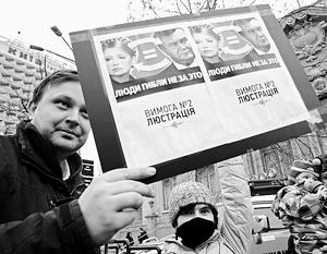 В Киеве прошла многотысячная акция против возвращения Тимошенко в политику