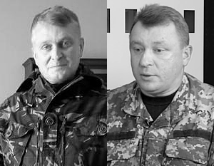 Комбриги Сергей Брусов (слева) и Александр Жакун, как установили следователи в Москве и Донецке, виновны в военных преступлениях