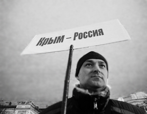 Куряне поддерживают присоединение Крыма к России