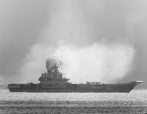«Личный состав корабля просто допустил ошибки», – предполагают эксперты, комментируя густой дым над российским авианосцем