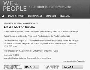 Петиция о возвращении Аляски России собрала в США более 13 тыс. подписей(проверяется)