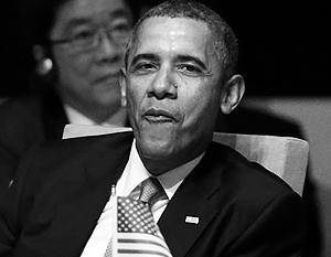 Обама: Россия – всего лишь региональная держава