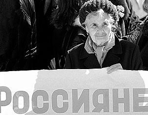 В самой краткосрочной перспективе Приднестровье может стать 85-м субъектом России
