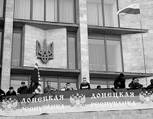 Cовет Донецкой республики попросил Путина ввести миротворцев в регион