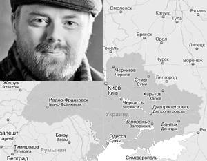 Украина распадается весело и страшно