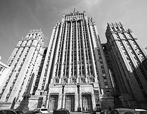 МИД призвал незамедлительно принять меры воздействия на Киев