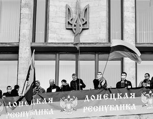 Пока еще рано, Новороссия