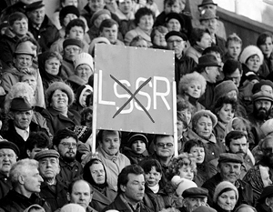 В Литве до сих пор «развлекаются» с подсчетами, насколько же много ей задолжал Советский Союз