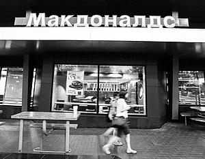 Роспотребнадзор начал проверки McDonald's по всей России