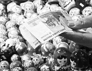 Экономика: Министерства разошлись в оценке перспектив экономики России