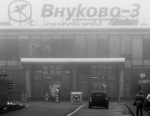 Топ-менеджеры Внуково подали в отставку