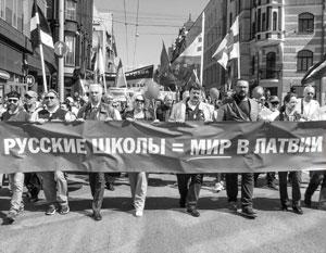Власти начали аресты среди сторонников русскоязычного школьного образования