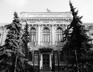 Прогноз по росту ввп россии на 2015 год