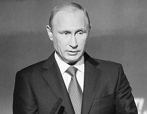 Особой ответственности россии и сша
